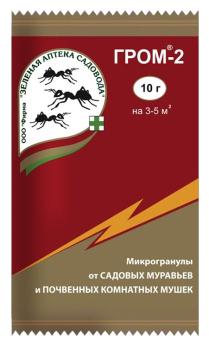 Гром-2 10г /Зеленая Аптека/