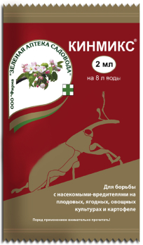 Кинмикс 2мл /Зеленая Аптека/