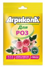 Агрикола для комнатных и садовых роз 25г /ГринБэлт/