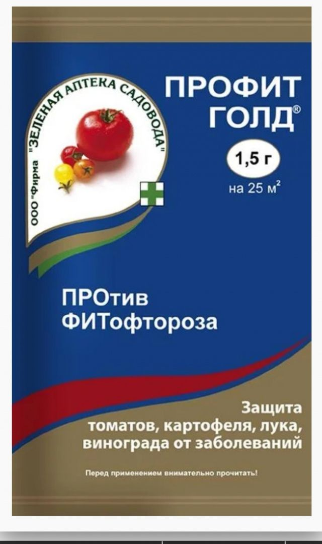 Профит Голд 1,5г /Зеленая Аптека/