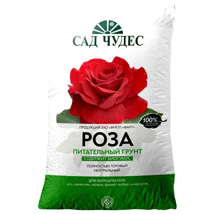 Роза грунт 5 л /Фарт/ (5)