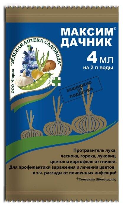 Максим Дачник 4 мл /Зеленая Аптека/