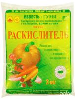 Известь-Гуми раскислитель почвы 2 кг /БашИнком/