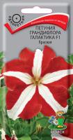 Петуния грандифлора Галактика F1 Красная (10 шт) /Поиск/