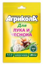 Агрикола №2 для лука и чеснока 50 г /ГринБэлт/