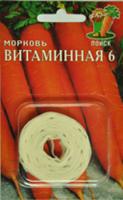 Морковь Витаминная 6 лента (8 м) /Поиск/