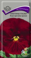 Анютины глазки Ясные кристаллы красные (0,2 г) /Поиск/