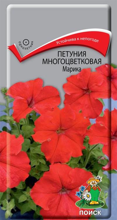 Петуния многоцветковая Марика (20 шт) /Поиск/