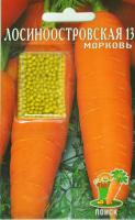 Морковь Лосиноостровская 13 драже (300 шт) /Поиск/