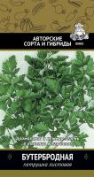 Петрушка Бутербродная листовая (3 г) /Поиск/