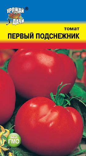 Томат Первый подснежник /Урожай удачи/