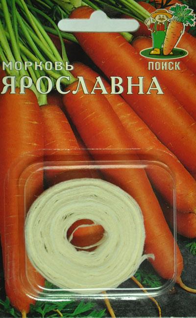 Морковь Ярославна лента (8 м) /Поиск/
