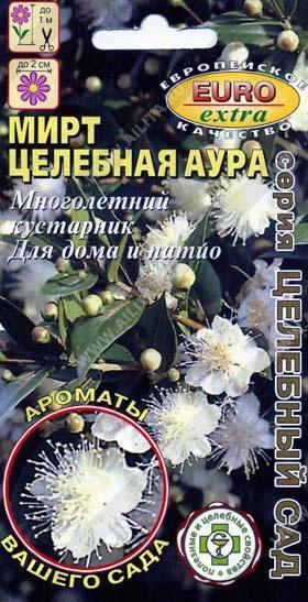 Мирт Целебная аура /Аэлита/