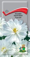 Космея Махровая Психе Вайт (0,2 г) /Поиск/