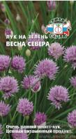 Лук шнитт Весна севера /Седек/