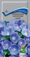 Колокольчик Карпатский Голубой 0,1 г) /Поиск/