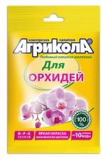 Агрикола для орхидей 25 г /ГринБэлт/