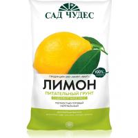 Лимон грунт 5 л /Фарт/