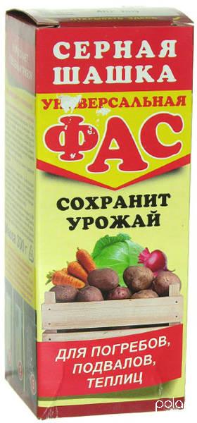 Шашка серная Фас-Хит 300 г /Агровит/1/35/