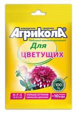 Агрикола для цветущих растений 25 г /ГринБэлт/