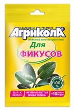 Агрикола для фикусов 20г /ГринБэлт/