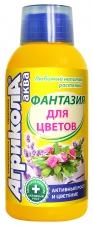 Агрикола Фантазия для садовых и комнатных цветов 250 мл /ГринБэлт/