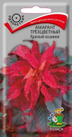 Амарант трехцветный Красный осьминог (0,1 г) /Поиск/