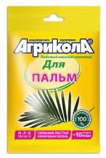 Агрикола для пальм 20 г /ГринБэлт/