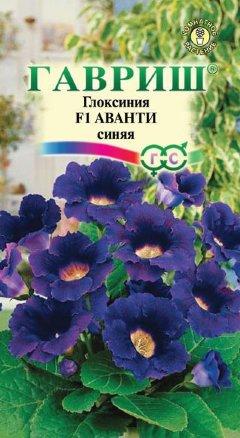 Глоксиния Аванти F1 синяя 5шт SAKATA /Гавриш/ Эксклюзив