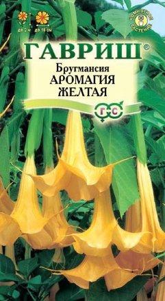 Бругмансия Аромагия желтая /Гавриш/