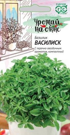 Базилик Василиск /Гавриш/ Урожай на окне