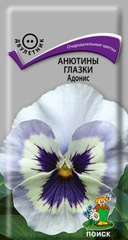 Анютины глазки Адонис /Поиск/
