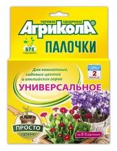 Агрикола палочки для комнатных, садовых цветов и альпийских горок 10 шт /ГринБэлт/