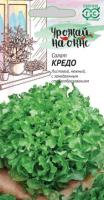 Салат Кредо листовой /Гавриш/ Урожай на окне