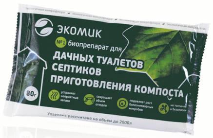 Экомик 80 гр биопрепарат /ЭМ/