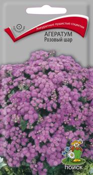 Агератум Розовый шар (0,1 г) /Поиск/