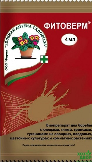 Фитоверм 4мл /Зеленая Аптека/