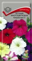 Петуния многоцветковая Колорама микс F2 (0,1 г) /Поиск/