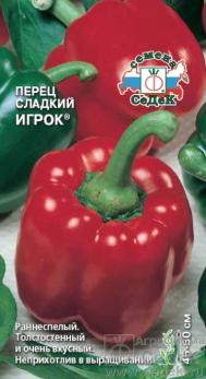 Перец сладкий Игрок /Седек/
