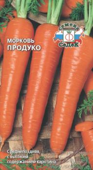 Морковь Продуко /Седек/