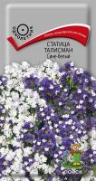 Статица Талисман Сине-белый (0,1 г) /Поиск/