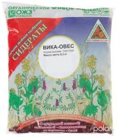 Вика-Овес 0,3 кг Зеленое удобрение /БашИнком/