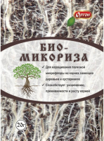 Биомикориза 20 г /Ортон/