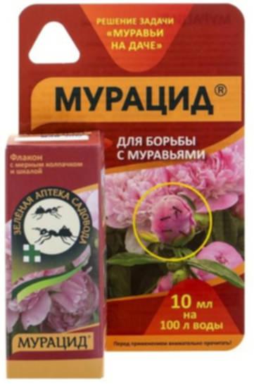 Мурацид 10 мл с дозатором /Зеленая Аптека/