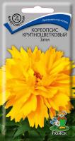 Кореопсис крупноцветковый Затея (0,05 г) /Поиск/