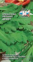 Хризантема овощная Дебют /Седек/