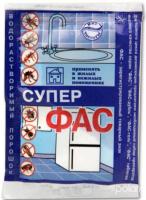 Супер Фас бытовой водорастворимый порошок 10 г /Агровит/