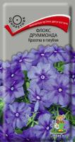 Флокс друммонда Красотка в голубом (0,1 г) /Поиск/