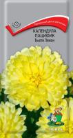Календула пацифик Бьюти Лемон (1 г) /Поиск/