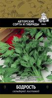 Сельдерей листовой Бодрость(А) /Поиск/